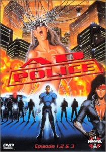 Ad_police_uk_dvd_cover2004